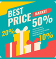 banner best price in flat design retro vector image vector image