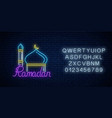 glowing neon banner ramadan islamic holy month vector image vector image