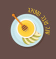 plate with apple and honey for jewish holiday rosh vector image vector image