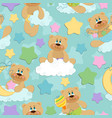 Seamless background for babies vector image vector image