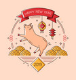 chinese new year greeting card template with earth vector image