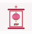 chinese scroll with chinese calligraphy year of vector image vector image