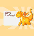 dragon on birthday template vector image vector image