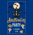 halloween party typography poster vector image vector image