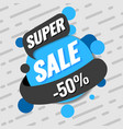 super sale template vector image