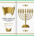 hanukkah greeting card with torah menorah and vector image vector image