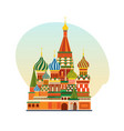 russian orthodox church st basil blessed vector image