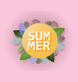 creative summer background concept with colorful vector image vector image