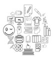explore icons set outline style vector image vector image