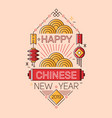 happy chinese new year congratulatory banner vector image