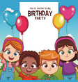 kids birthday party card invitation vector image