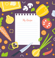 my recipe blank card template with fresh vector image vector image