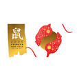 chinese new year 2020 red watercolor rat banner vector image