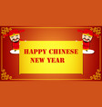 chinese new year art background with god wealth vector image vector image