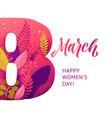 international womens day march 8 banner vector image vector image