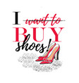 slogan i want to buy shoes with of vector image