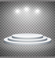 white pedestal with spotlights template vector image