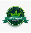 100 organic food label sticker with leaves vector image vector image