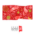 chinese new year rat watercolor asian icon card vector image