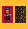 karaoke club set of banners vector image vector image