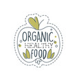 organic healthy food logo template label for food vector image vector image