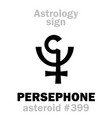 astrology asteroid persephone vector image vector image