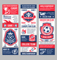 banners for football soccer championship vector image
