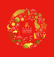 chinese new year 2020 gold glitter rat icon card vector image vector image