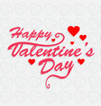 happy valentines day card with white pattern vector image vector image