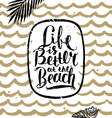 life is better at beach vector image vector image