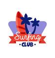surfing club logo retro badge for surf school vector image