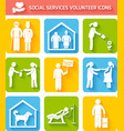 Volunteer icons set flat vector image vector image