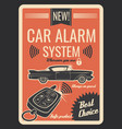 car alarm system vintage poster with key and lock vector image