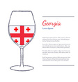Top wine producing countries vector image vector image