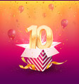 10 years anniversary banner template tenth vector image vector image