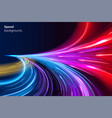 abstract colorful speed background with lines vector image