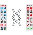 Genome Icon vector image