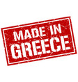 made in greece stamp vector image vector image