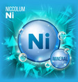 ni niccolum mineral blue pill icon vector image vector image