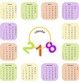 simple colorful calendar vector image