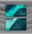 Abstract blue office business card in geometric