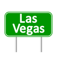 Las Vegas green road sign vector image