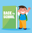 little student boy with school book vector image