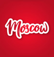 Moscow - hand drawn lettering phrase sticker with vector image
