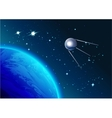 Retro Satellite in space Cosmonautics Day First vector image