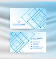 abstract blue technology style business card vector image vector image
