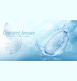 blue promotion banner with contact lenses vector image