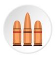 Cartridges icon circle
