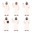 set muslims vector image