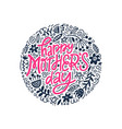 happy mothers day circle vector image vector image